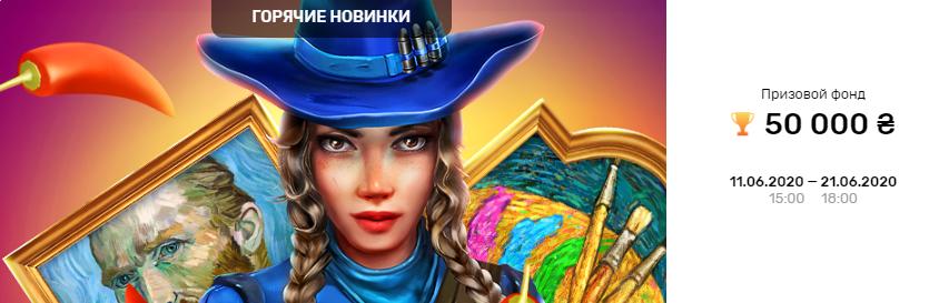 Лучшие турниры онлайн казино Джокер