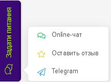 Онлайн чат Джокер