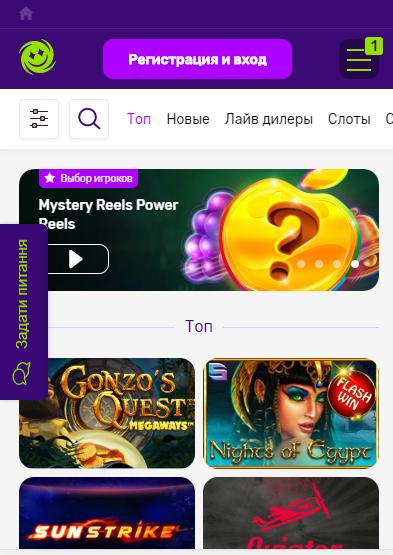 Мобильная версия казино Джокер